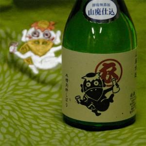 松本・心斎橋・オンライン お酒付きTシャツ販売 (5)