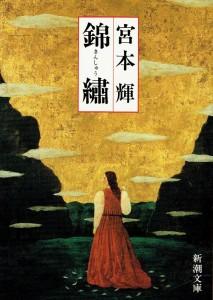 フリーテーマ 代官山店 大竹 (2)