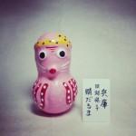 フリーテーマ 限定ショップ 赤瀬 (2)