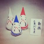 フリーテーマ 限定ショップ 赤瀬 (9)