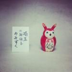 フリーテーマ 限定ショップ 赤瀬 (5)