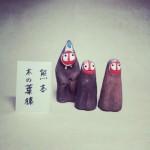 フリーテーマ 限定ショップ 赤瀬 (3)
