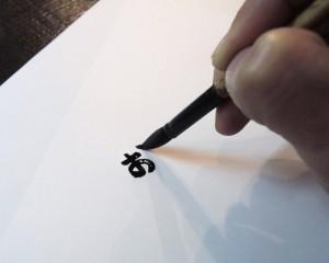 手書き文字刺繍 (2)
