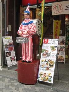 スタッフブログ 心斎橋店 小谷 (2)