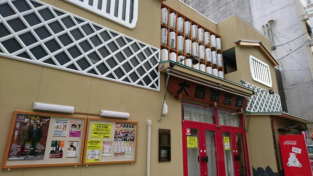 「安と○」名古屋店 丸山 (2)