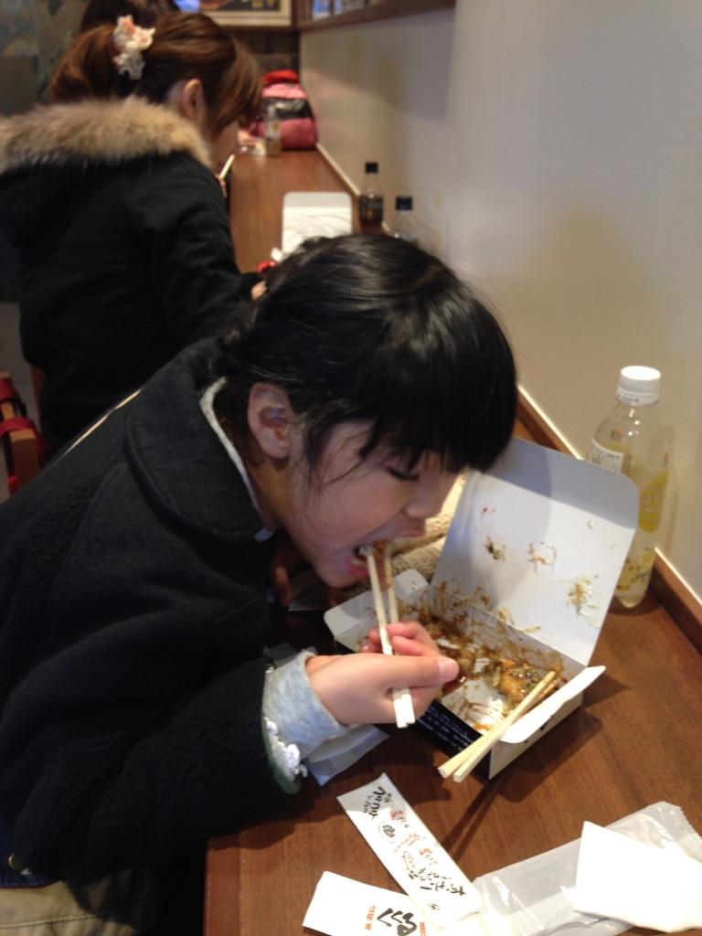 安と今年一字 寺町店 山田 (2)