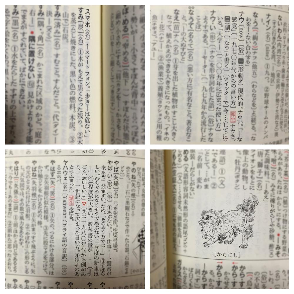 「安」と1文字 代官山店 大竹