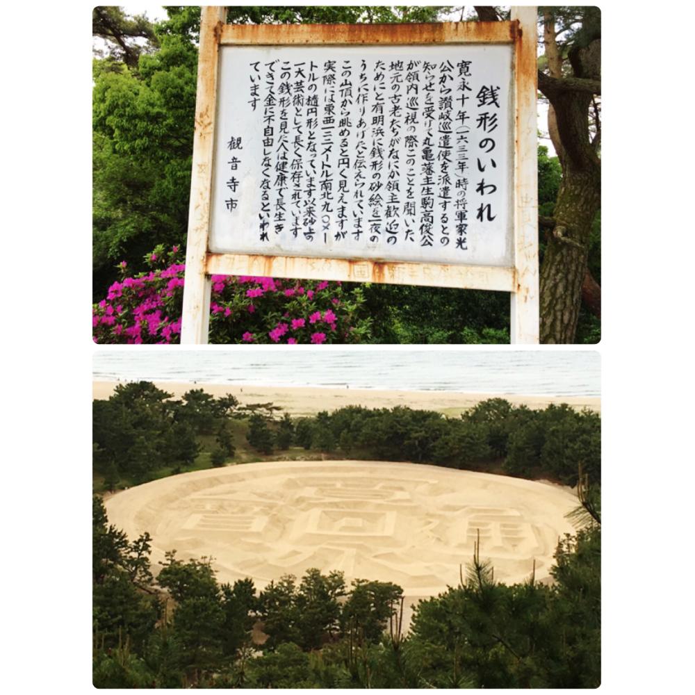 kaneituho-kotani (2)