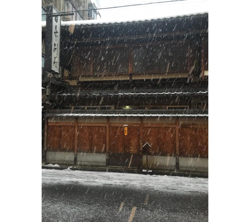 住 雪の京都