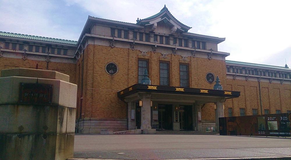京都市美術館 (1)