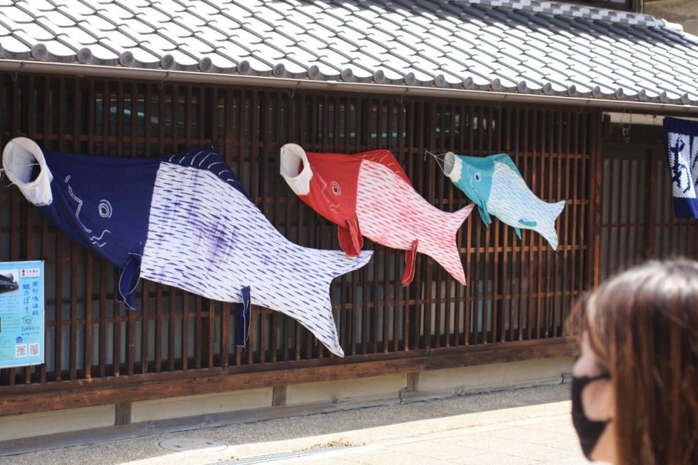 有松絞り鳴海絞り (1)