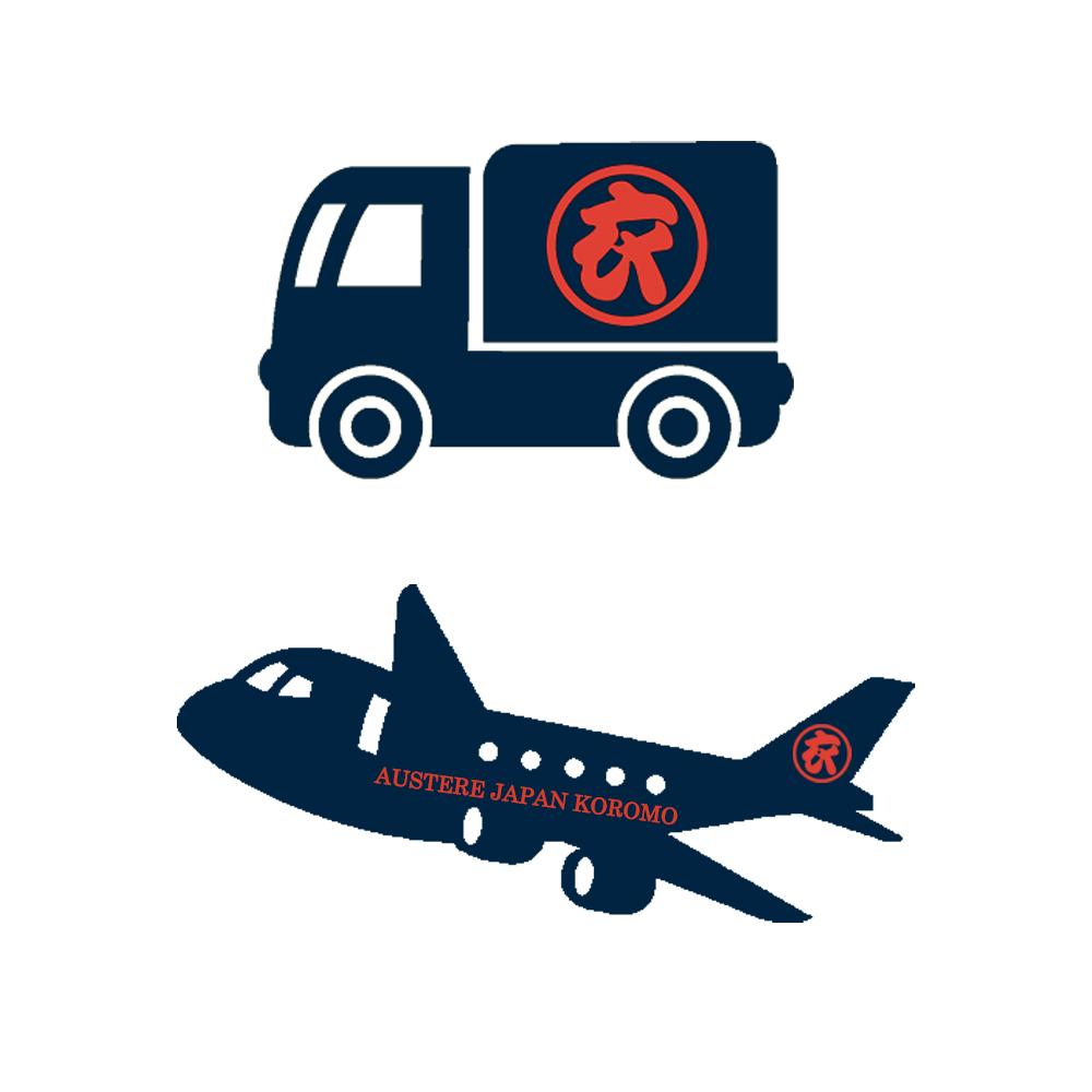 衣バス&飛行機